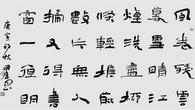 杜國庫書法作品展在東莞市可園博物館開展