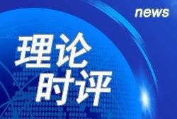 http://www.quanshu5.com/content/2021-04/16/content_929863.html